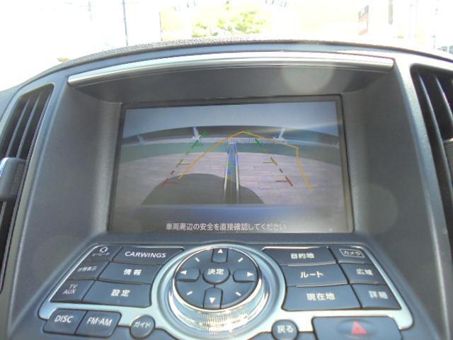 250GT ★メーカーHDDナビ★バック・サイドカメラ★(5枚目)