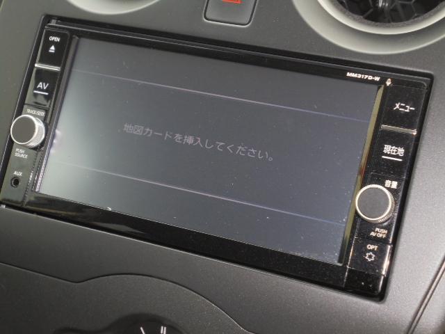 X エマージェンシーブレーキ 純正メモリーナビ(4枚目)