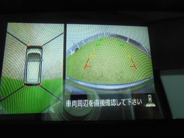 X ★純正メモリーナビ★アラウンドビューM★(7枚目)