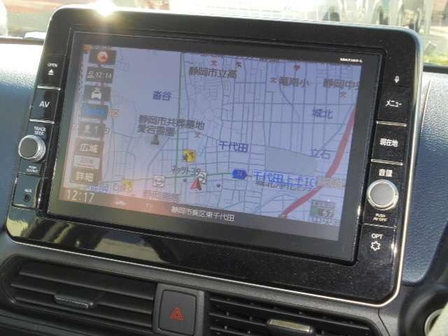 660 ハイウェイスターGターボ プロパイロット エディション 純正メモリーナビ アラウンドビューM(4枚目)