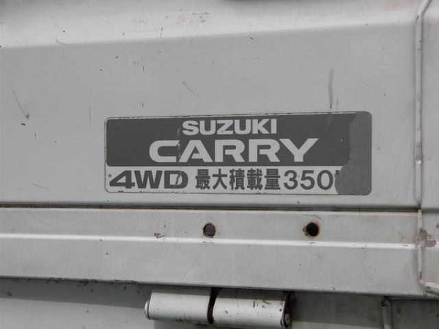 スズキ キャリイトラック KC 4WD エンジンOH済み