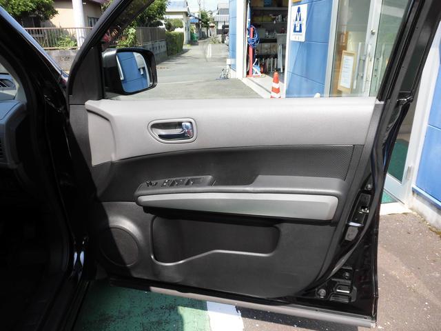 「日産」「エクストレイル」「SUV・クロカン」「静岡県」の中古車27