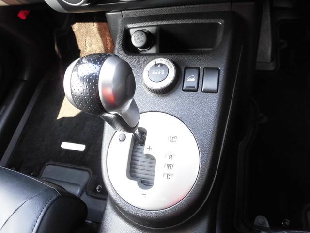 「日産」「エクストレイル」「SUV・クロカン」「静岡県」の中古車38