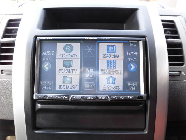 「日産」「エクストレイル」「SUV・クロカン」「静岡県」の中古車40