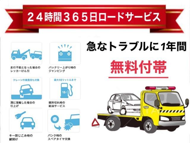 また当店在庫車両すべて、【走行管理システム通過済み】で、中古車査定士による厳しい検査を通過した車両しか販売しておりませんので、ご安心下さい(^^)v
