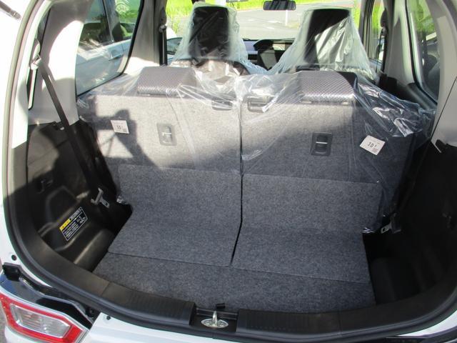 ハイブリッドFX セーフティパッケージ装着車(8枚目)