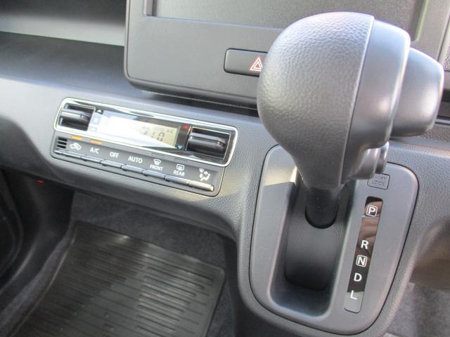 ハイブリッドFX セーフティパッケージ装着車(13枚目)