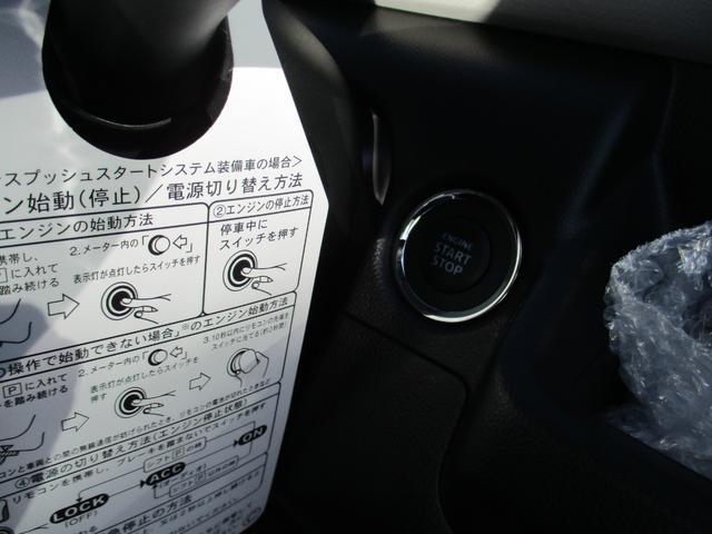 ハイブリッドFX セーフティパッケージ装着車(15枚目)