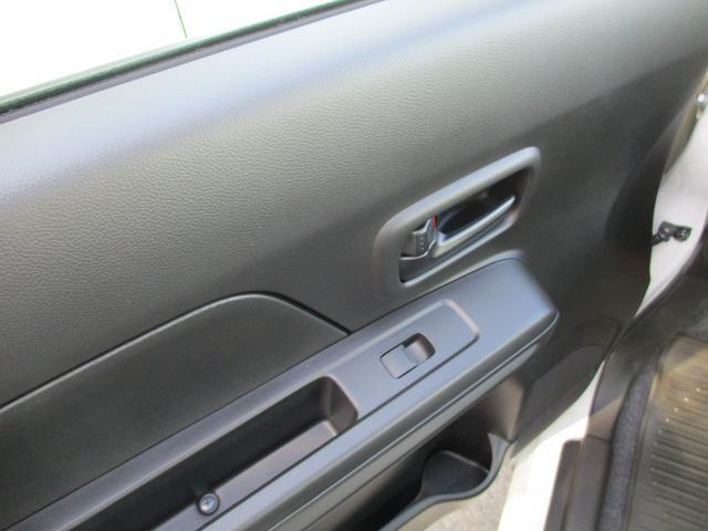 ハイブリッドFX セーフティパッケージ装着車(20枚目)