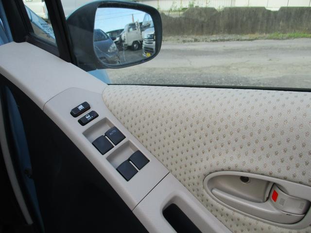 「トヨタ」「ヴィッツ」「コンパクトカー」「静岡県」の中古車15