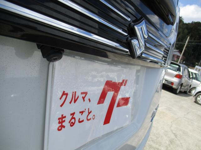 「スズキ」「ソリオバンディット」「ミニバン・ワンボックス」「静岡県」の中古車26