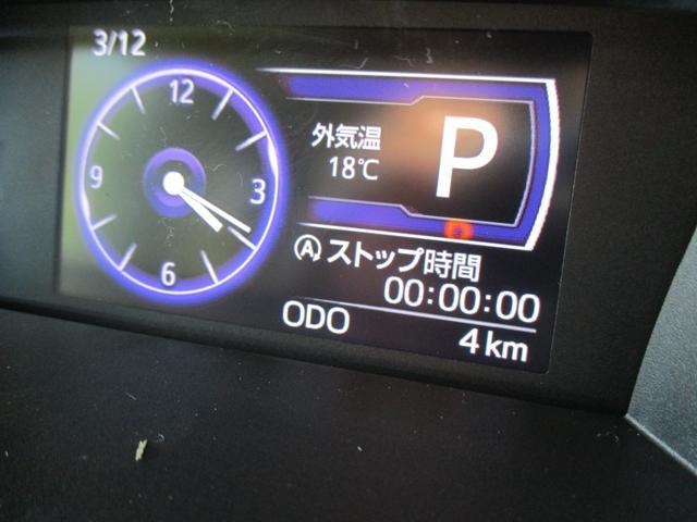 「ダイハツ」「トール」「ミニバン・ワンボックス」「静岡県」の中古車25