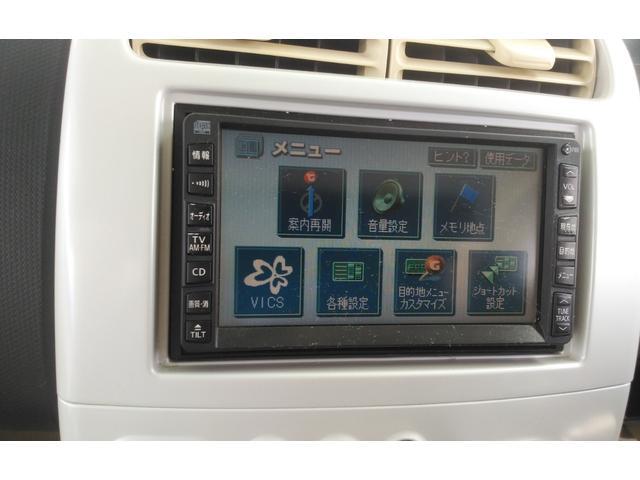 「三菱」「eKワゴン」「コンパクトカー」「静岡県」の中古車11