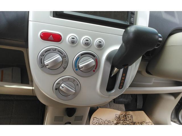 「三菱」「eKワゴン」「コンパクトカー」「静岡県」の中古車16