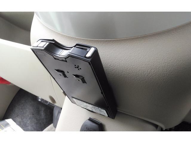 「三菱」「eKワゴン」「コンパクトカー」「静岡県」の中古車23