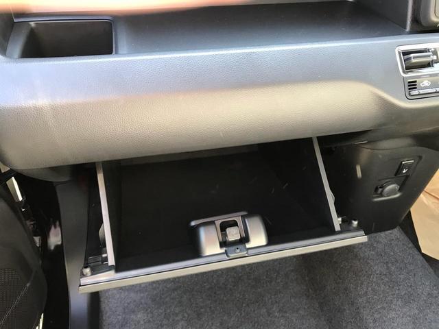 ハイブリッドFZ 軽自動車 LED 衝突被害軽減システム(29枚目)