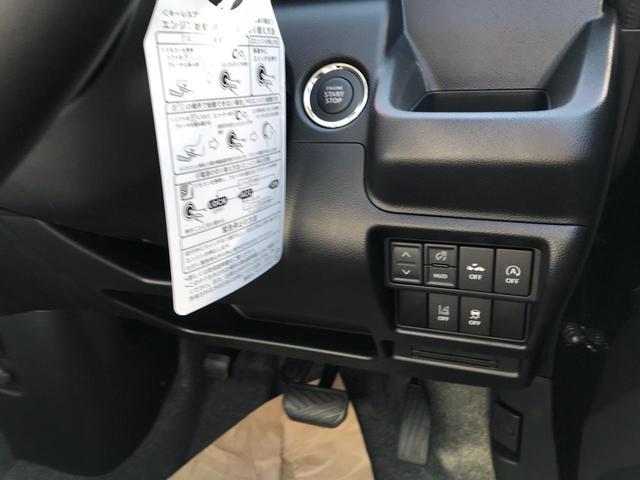 ハイブリッドFZ 軽自動車 LED 衝突被害軽減システム(33枚目)