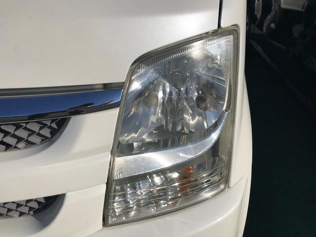 FX-Sリミテッド 軽自動車 パールホワイト AT 保証付(4枚目)