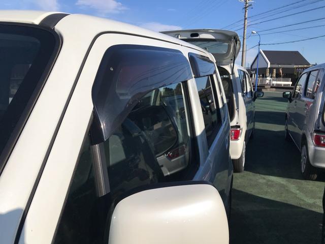 FX-Sリミテッド 軽自動車 パールホワイト AT 保証付(5枚目)