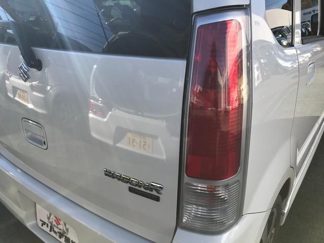 FX-Sリミテッド 軽自動車 パールホワイト AT 保証付(13枚目)