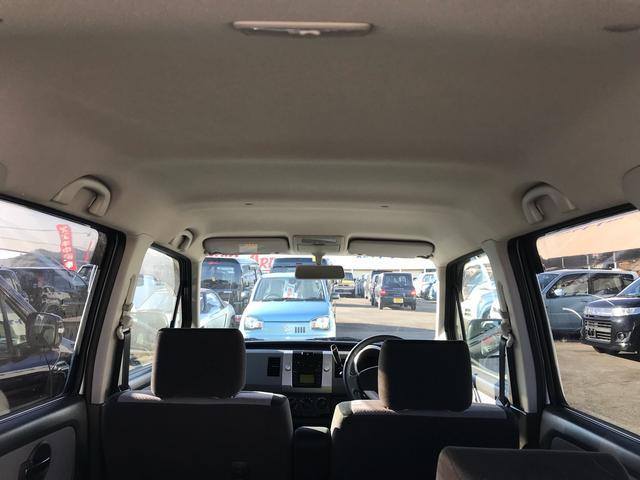 FX-Sリミテッド 軽自動車 パールホワイト AT 保証付(15枚目)