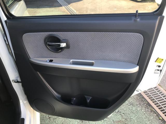 FX-Sリミテッド 軽自動車 パールホワイト AT 保証付(17枚目)