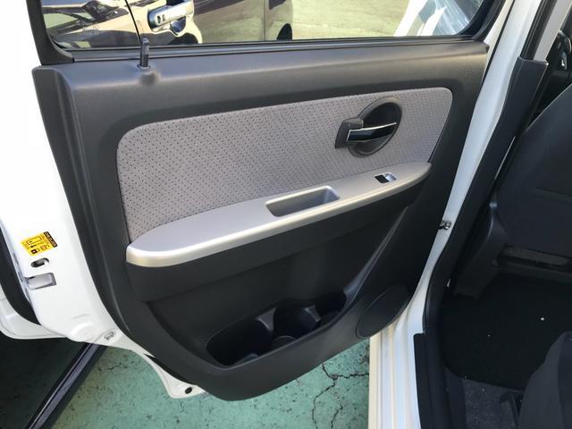 FX-Sリミテッド 軽自動車 パールホワイト AT 保証付(20枚目)