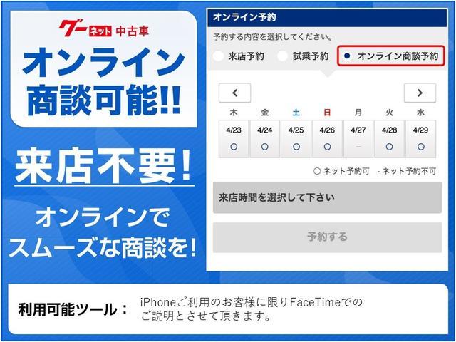 S 軽自動車 水色 AT 保証付 AC(2枚目)