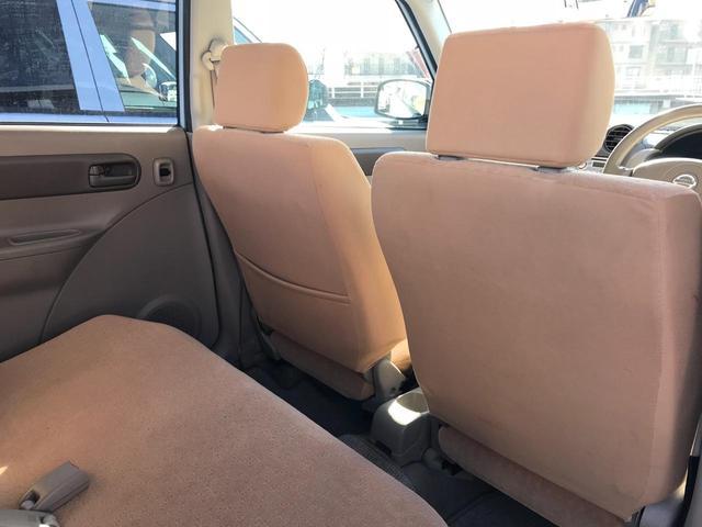 S 軽自動車 水色 AT 保証付 AC(18枚目)