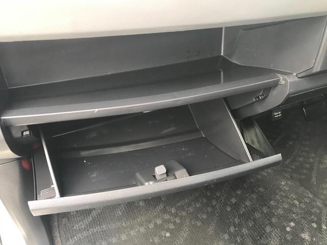 FX 軽自動車 ホワイト AT AC 4名乗り キーレス(20枚目)