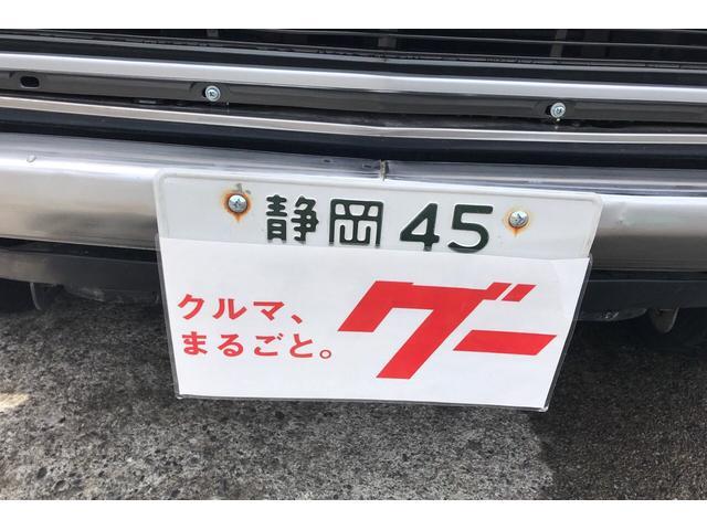 「日産」「サニートラック」「トラック」「静岡県」の中古車4