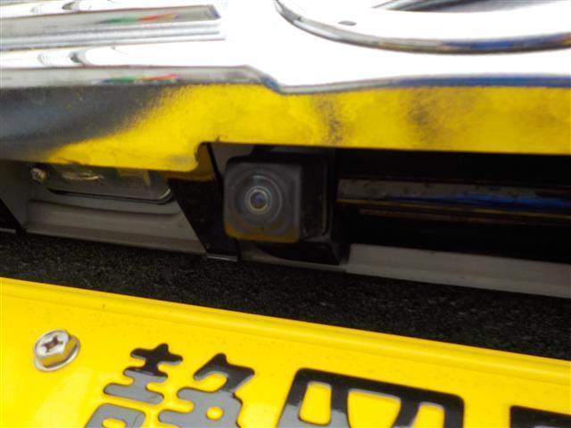 ◆スタッフ一同お待ちしております!大光自動車(株)フリーダイアル<0066-970-13333>HP<http://www.taiko-auto.com>