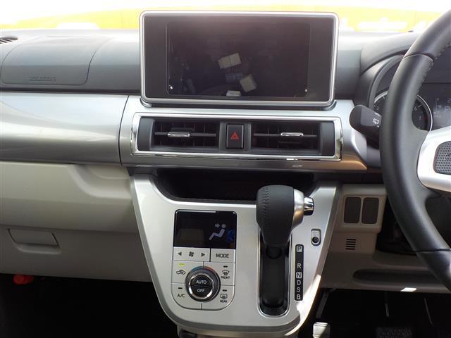 大光自動車(株)フリーダイアル<0066-970-13333>HP<http://www.taiko-auto.com>