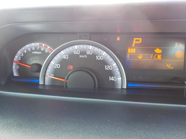 ハイブリッドFX 届出済未使用車 衝突被害軽減ブレーキ(12枚目)