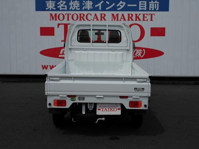 見て!比べて!!乗って!!!あなたにピッタリの1台がきっと見つかります。大光自動車(株)フリーダイアル<0066-970-13333>HP<http://www.taiko-auto.com>