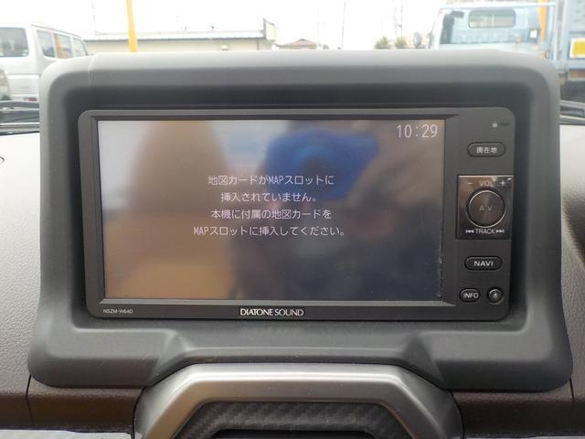 「車検の速太郎」 展開中!車検も安い!大光自動車(株)フリーダイアル<0066-970-13333>HP<http://www.taiko-auto.com>