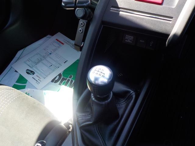 安心・安全をお客様にお届けしています!大光自動車(株)フリーダイアル<0066-970-13333>HP<http://www.taiko-auto.com>