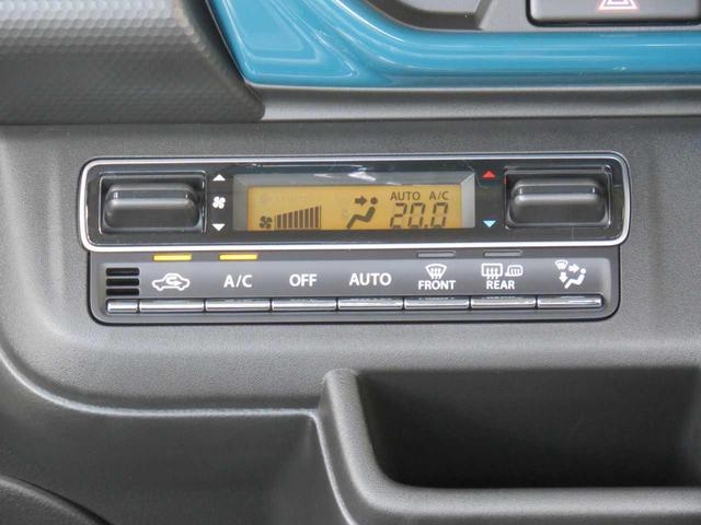 2WD HYBRID-X(21枚目)