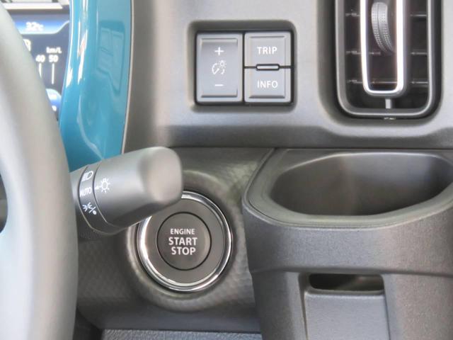 2WD HYBRID-X(25枚目)