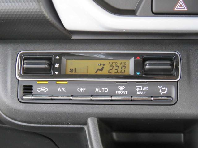 2WD HYBRID-X(24枚目)