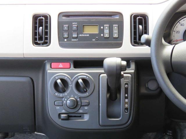 L 2WD 届出済未使用車(20枚目)