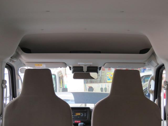 DX GLエマージェンシーブレーキパッケージ 4WD 届出済未使用車(23枚目)