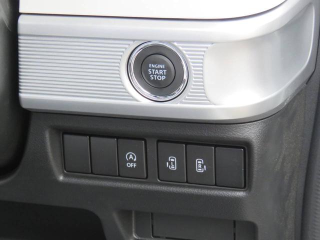 HYBRID X LEDライト付 両電スライド 黒内装 メーカー保証継承付届出済未使用車(13枚目)