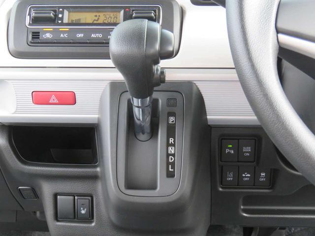 HYBRID X LEDライト付 両電スライド 黒内装 メーカー保証継承付届出済未使用車(20枚目)