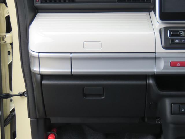 ハイブリッドX LEDライト付 両電スライド 黒内装 メーカー保証継承付届出済未使用車(9枚目)