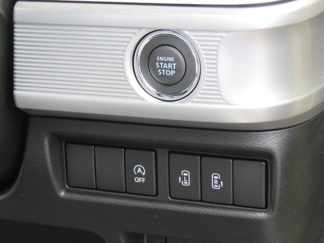 ハイブリッドX LEDライト付 両電スライド 黒内装 メーカー保証継承付届出済未使用車(21枚目)