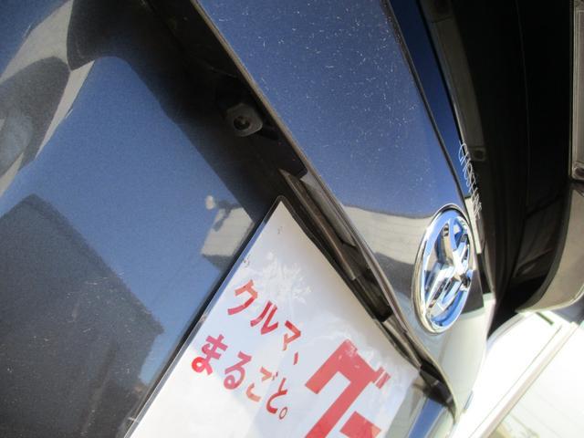 S LEDエディション 後期バンパー 新品19AW タイヤ(16枚目)