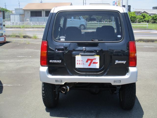 ワイルドウインド 4WD ターボ(5枚目)