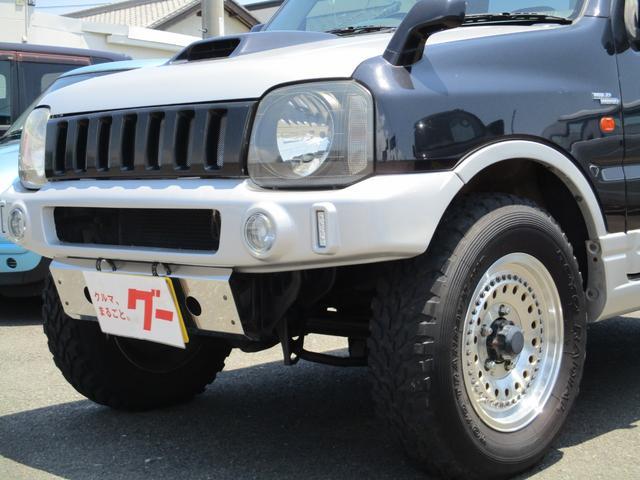 ワイルドウインド 4WD ターボ(7枚目)