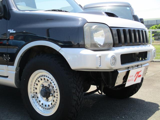 ワイルドウインド 4WD ターボ(9枚目)